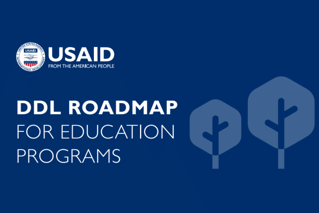 New Resource: Development Data Library (DDL) Roadmap for Education Programs